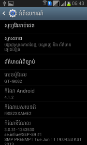 Screenshot_2013-08-24-06-43-31